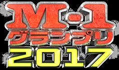 M-1グランプリ2016 公式サイト