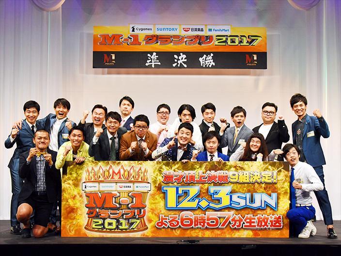 2019 エムワン 準決勝 グランプリ